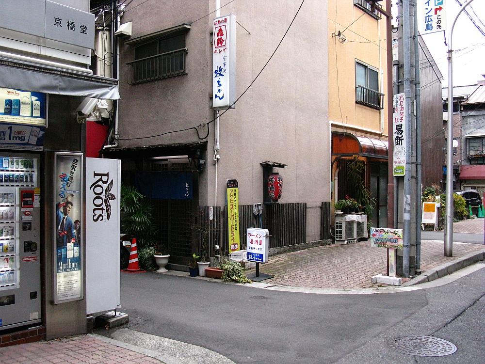 2014_01_22 037