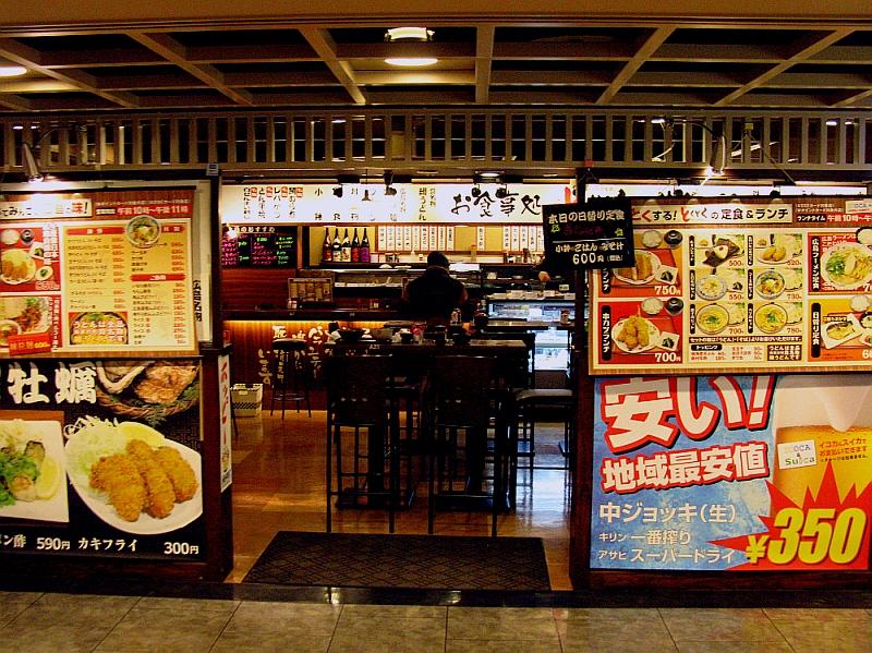 2014_02_06 広島駅ビル:とくとく (3)