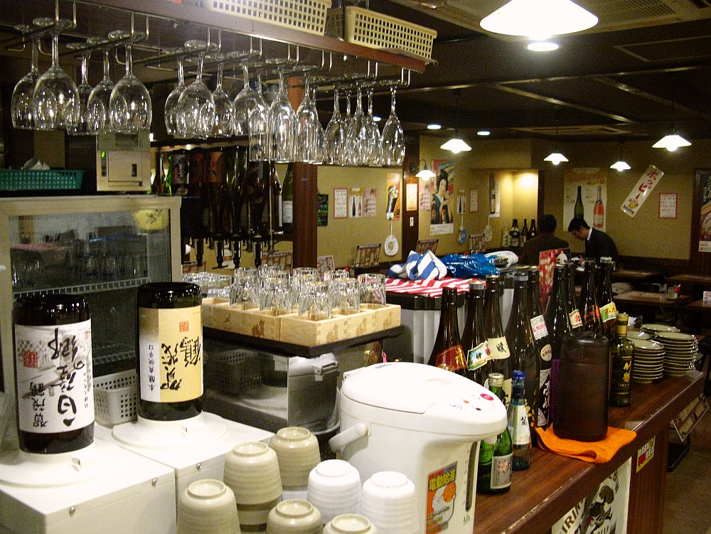 2014_02_06 広島駅ビル:とくとく- (18)
