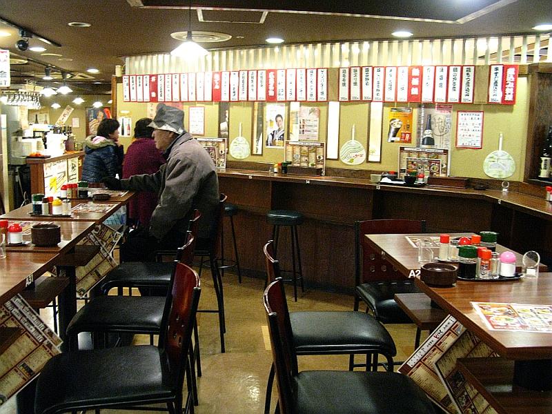 2014_02_06 広島駅ビル:とくとく- (16)
