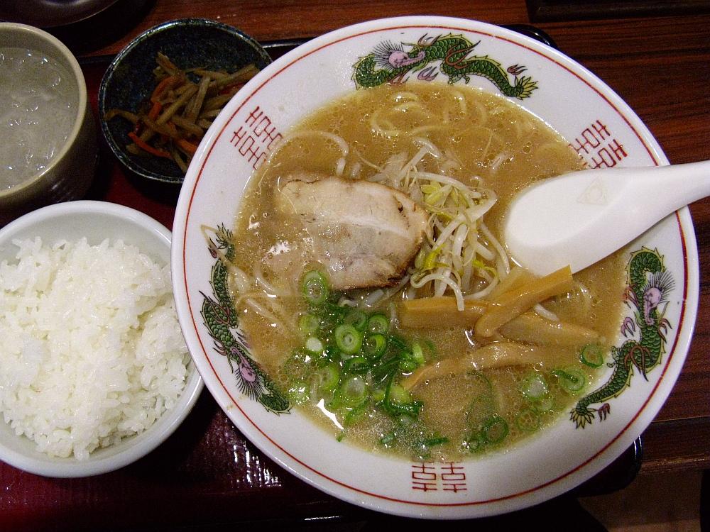 2014_02_06 広島駅ビル:とくとく- (24)