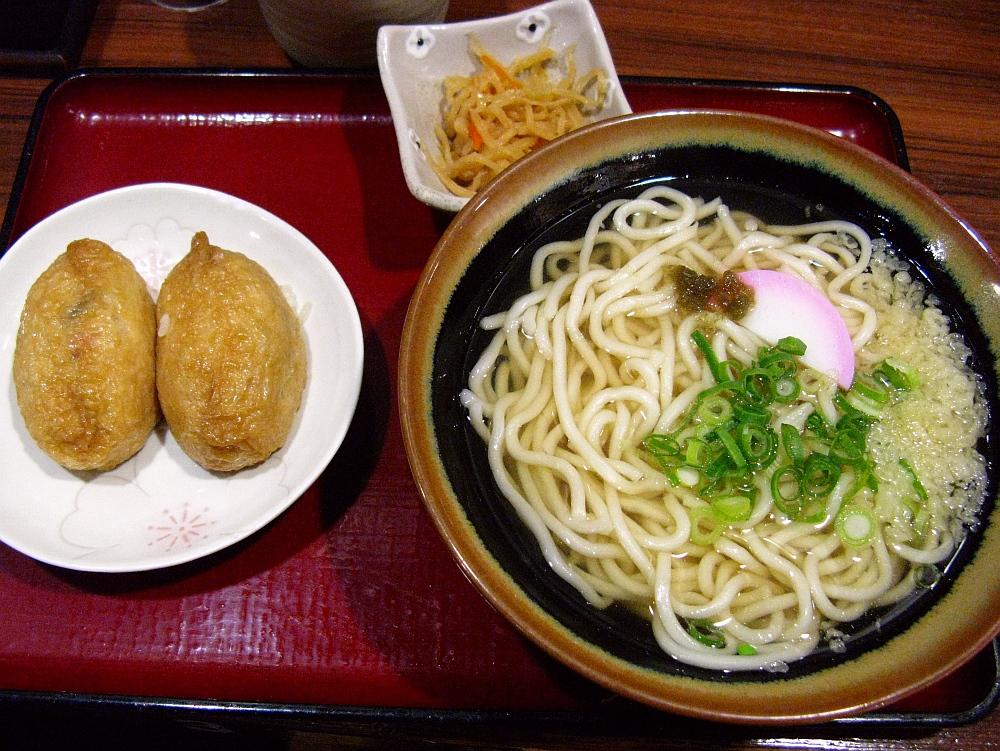 2014_02_06 広島駅ビル:とくとく- (20)