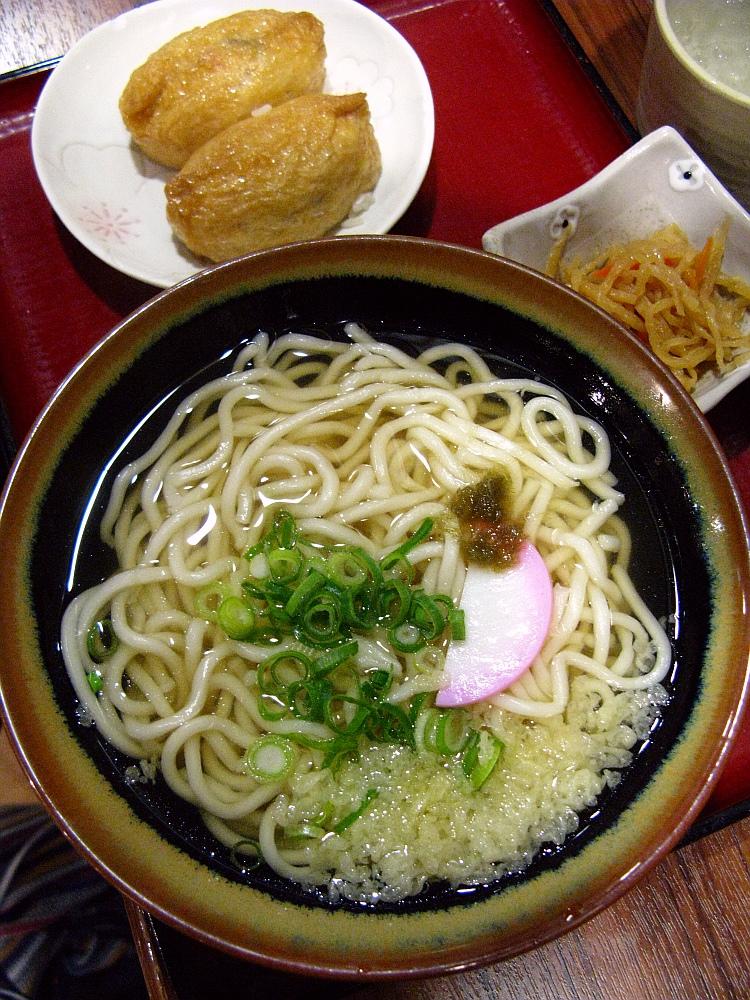 2014_02_06 広島駅ビル:とくとく- (21)