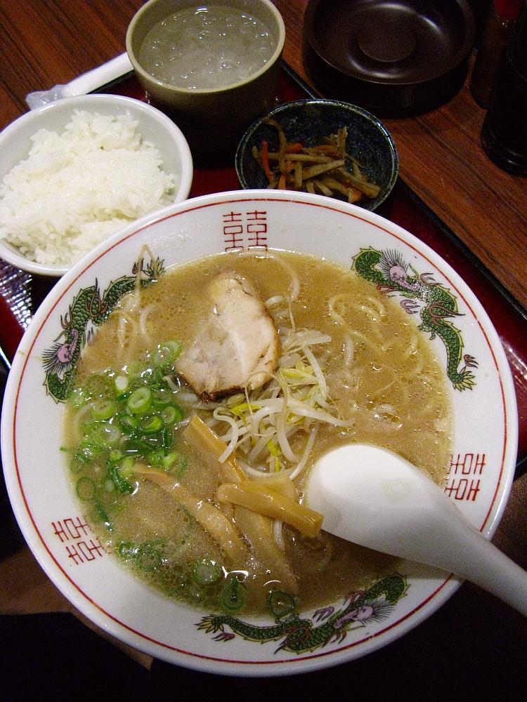 2014_02_06 広島駅ビル:とくとく- (25)