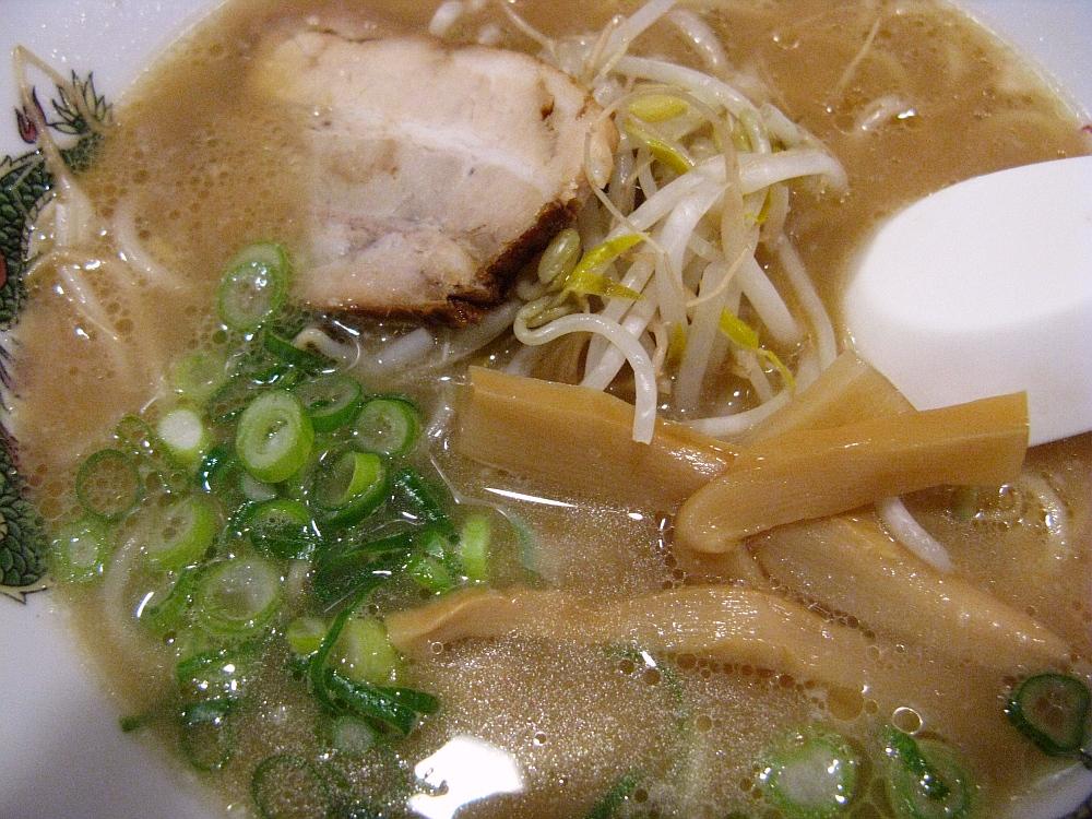 2014_02_06 広島駅ビル:とくとく- (26)