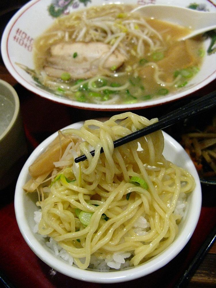 2014_02_06 広島駅ビル:とくとく- (31)