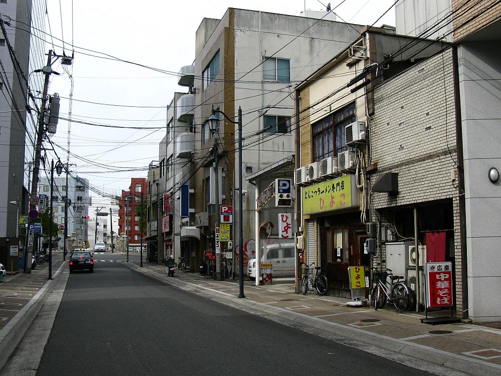 2014_02_13 広島:ラーメンひよこ (1)