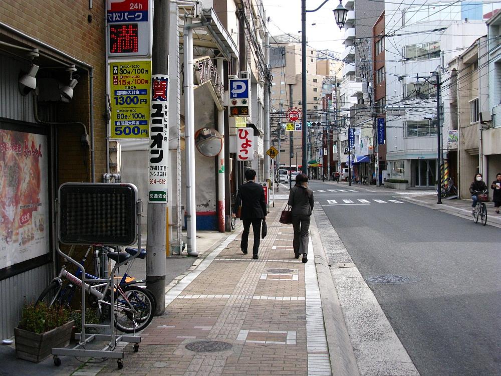 2014_02_13 広島:ラーメンひよこ (2)