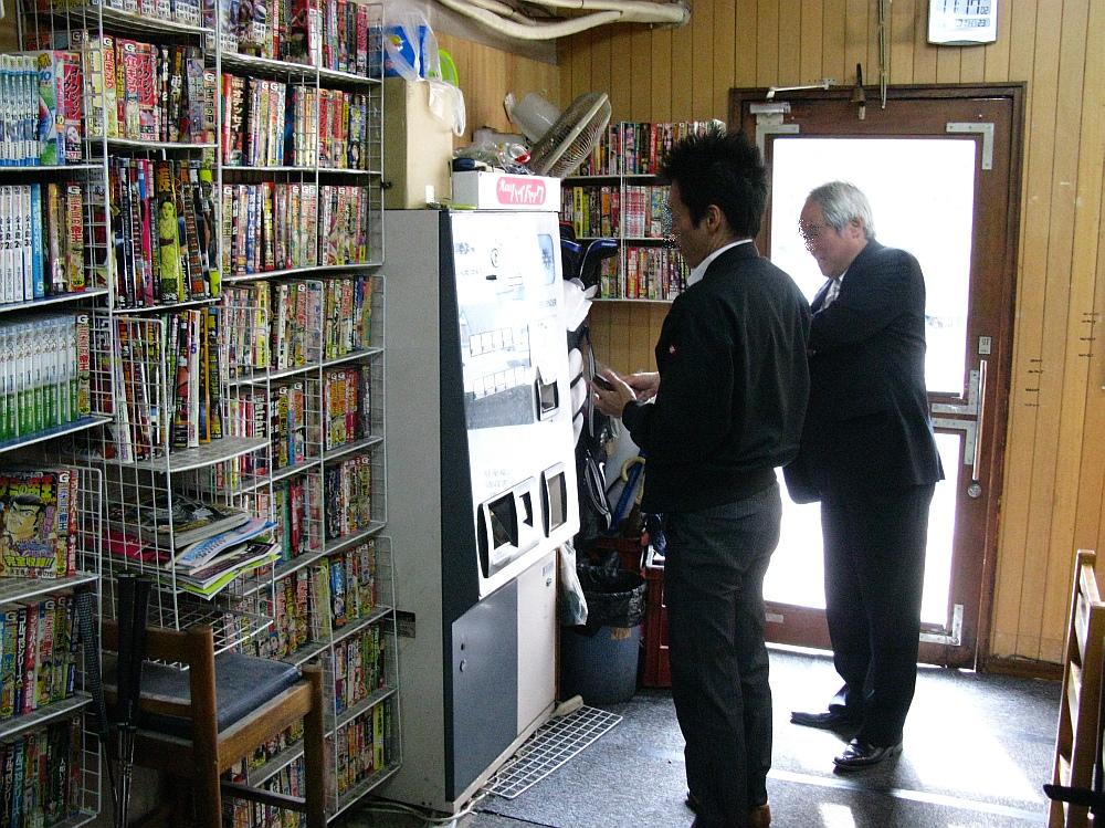 2014_02_13 広島:ラーメンひよこ (9)