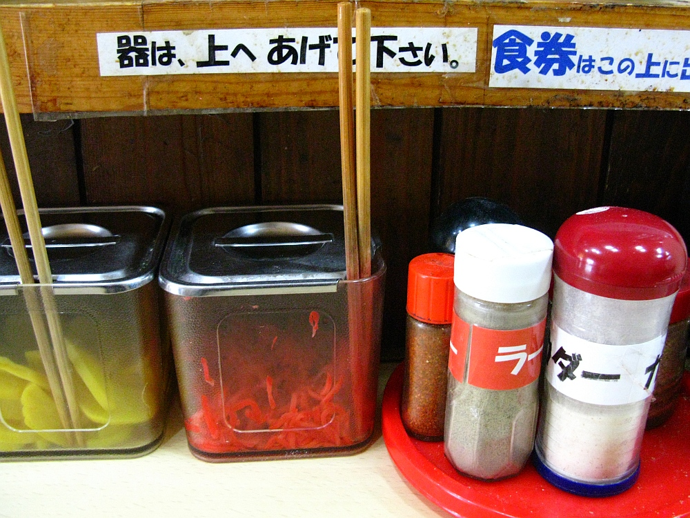2014_02_13 広島:ラーメンひよこ- (11)