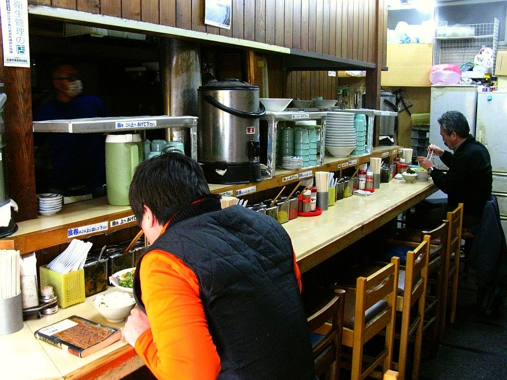 2014_02_13 広島:ラーメンひよこ- (16)