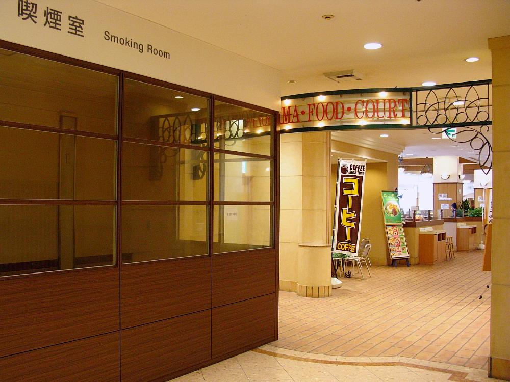 2014_03_27 広島: 福屋11Fパノラマフードコート (1)
