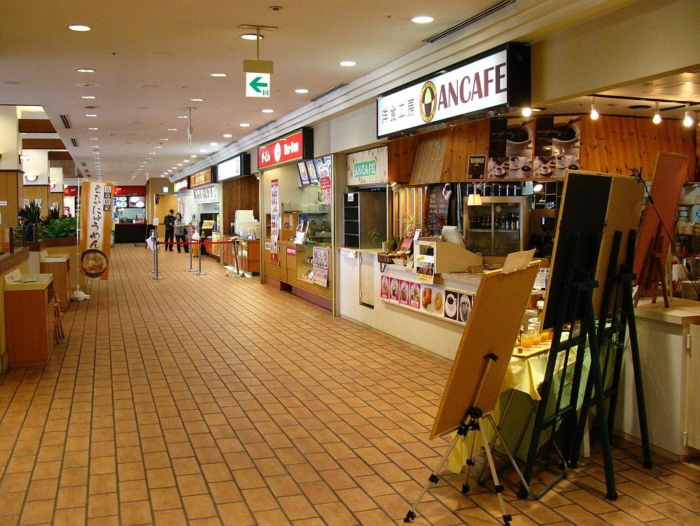 2014_03_27 広島: 福屋11Fパノラマフードコート (2-