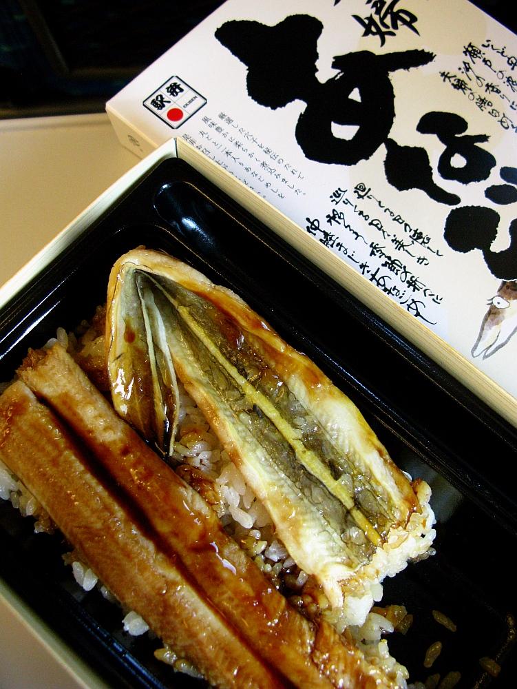 2014_03_27 広島:夫婦あなごめし- (30)
