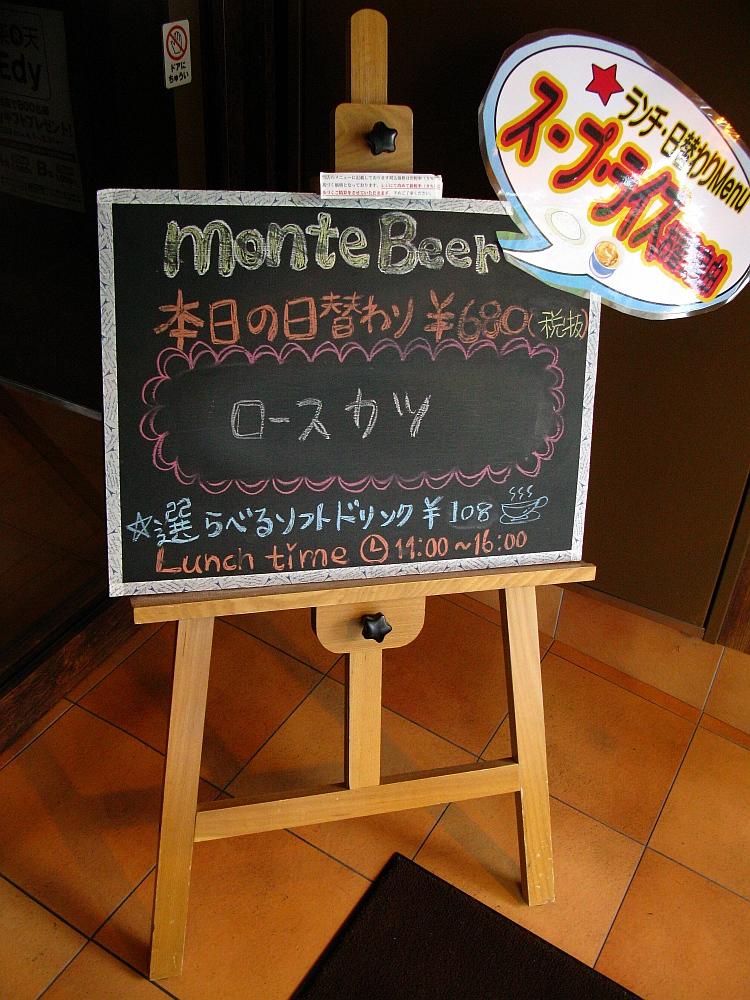 2014_05_01 広島:モンテビア (7)