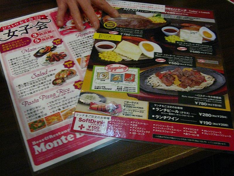 2014_05_01 広島:モンテビア- (16)