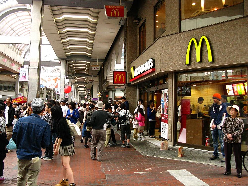2014_04_29 呉びっくりまんじゅう (1)