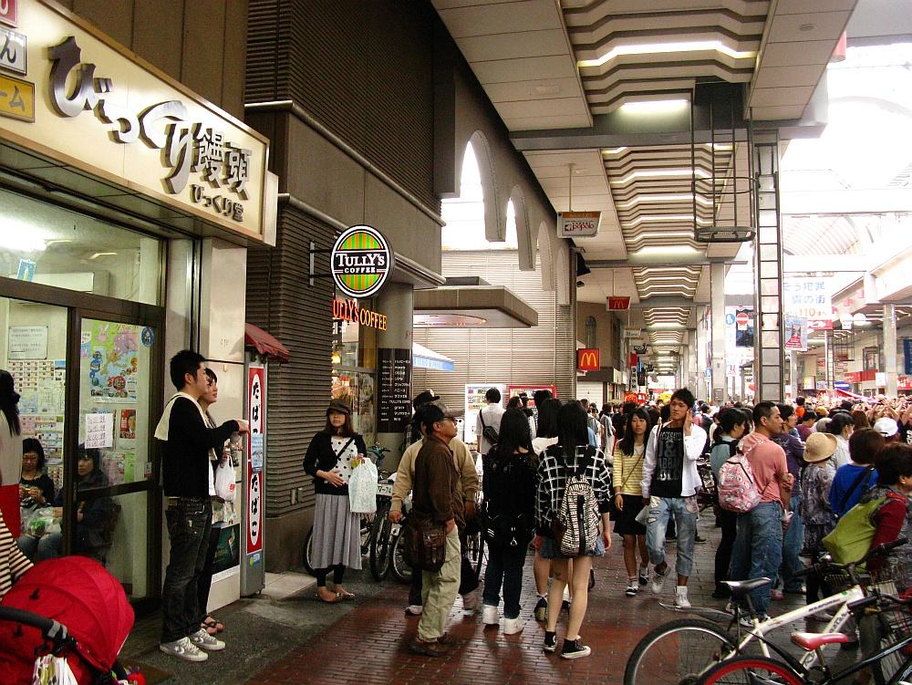 2014_04_29 呉びっくりまんじゅう (2)