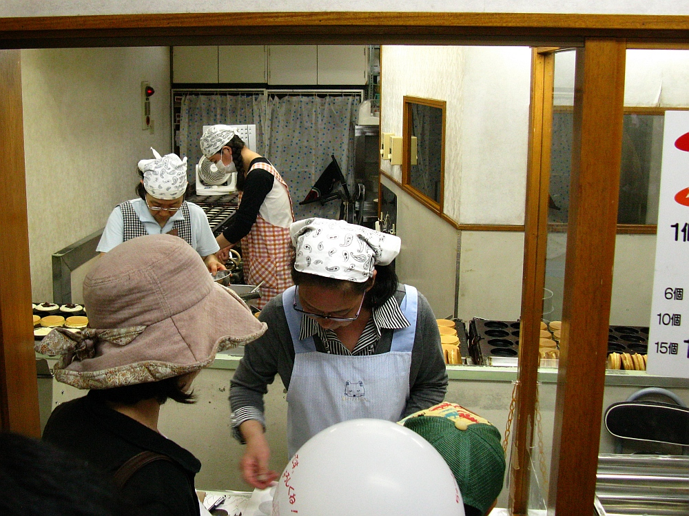 2014_04_29 呉びっくりまんじゅう (8)