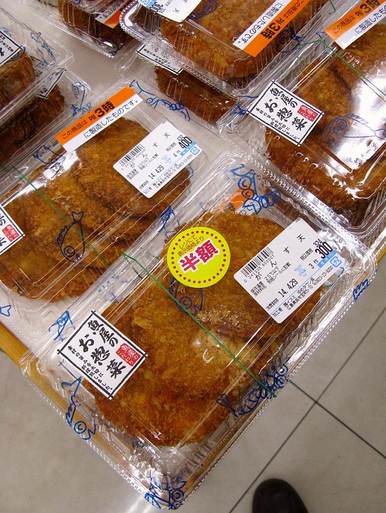 2014_04_29 呉YOUME (6)