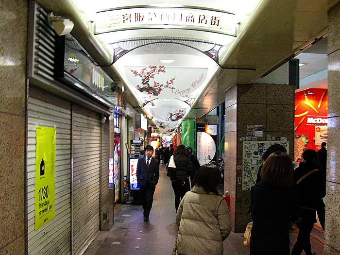 2014_01_20 三宮:レッドロック (4)