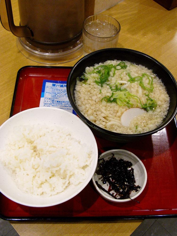 2014_02_10 三宮:麺家- (11)