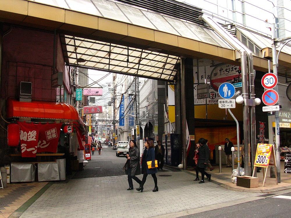 2014_02_26 三宮:山笠ラーメン (1)