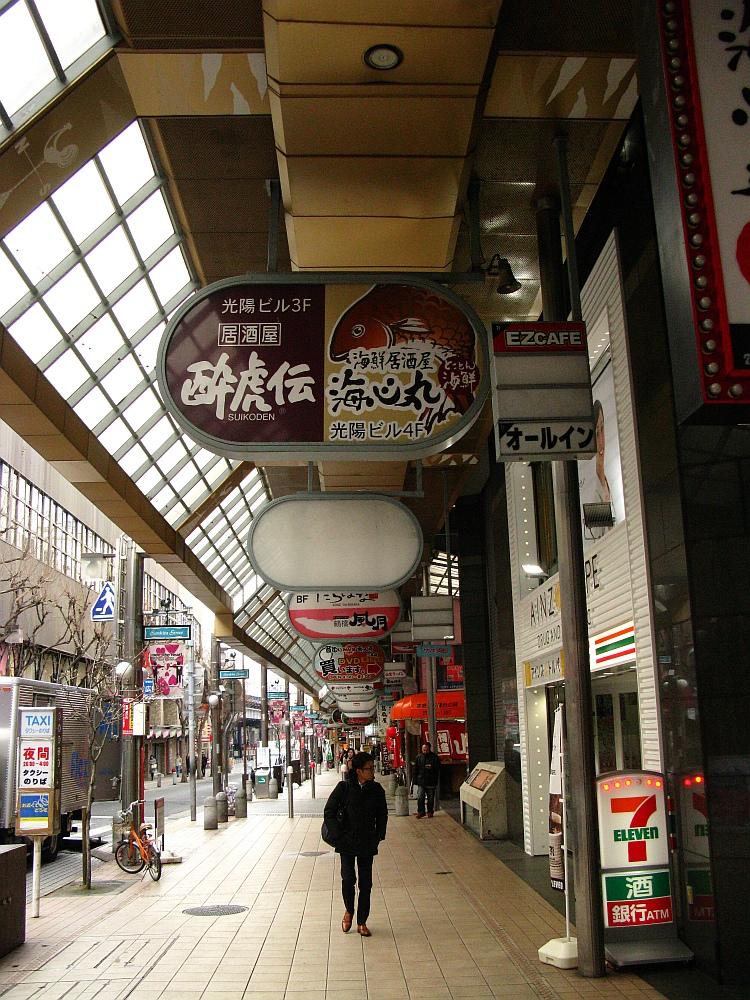 2014_02_10 三宮:山笠ラーメン (1)