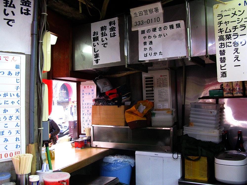 2014_02_26 三宮:山笠ラーメン- (14)