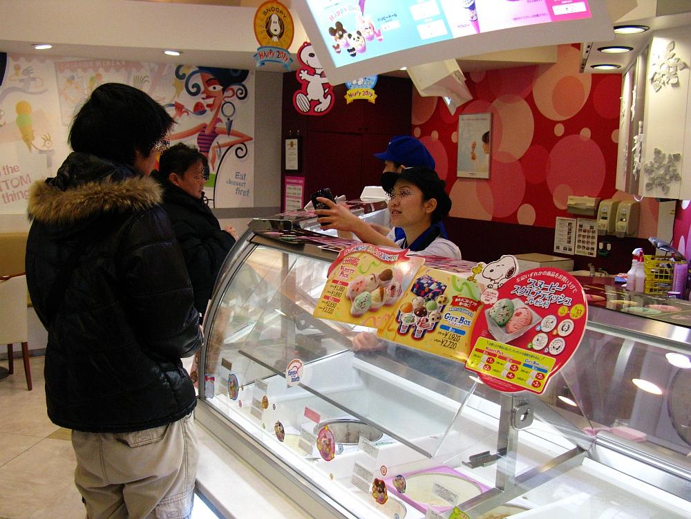 2014_01_02 栄:初売りサーティワンアイス (6)