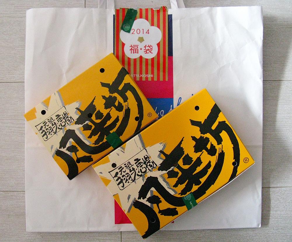 1714_01_02 栄:三越初売 風来坊 (8)