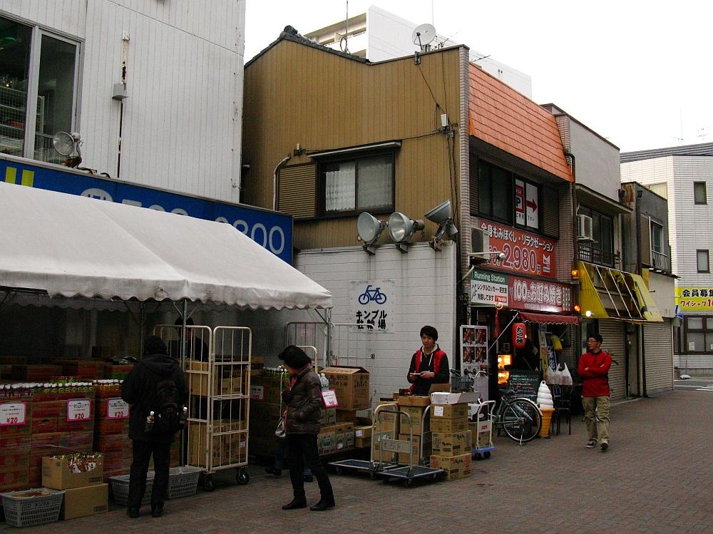 2014_02_01 東区:心味や (1)