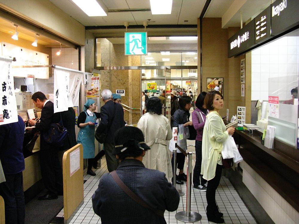 2014_04_09 阪神スナックパーク 姫路えきそば (4)