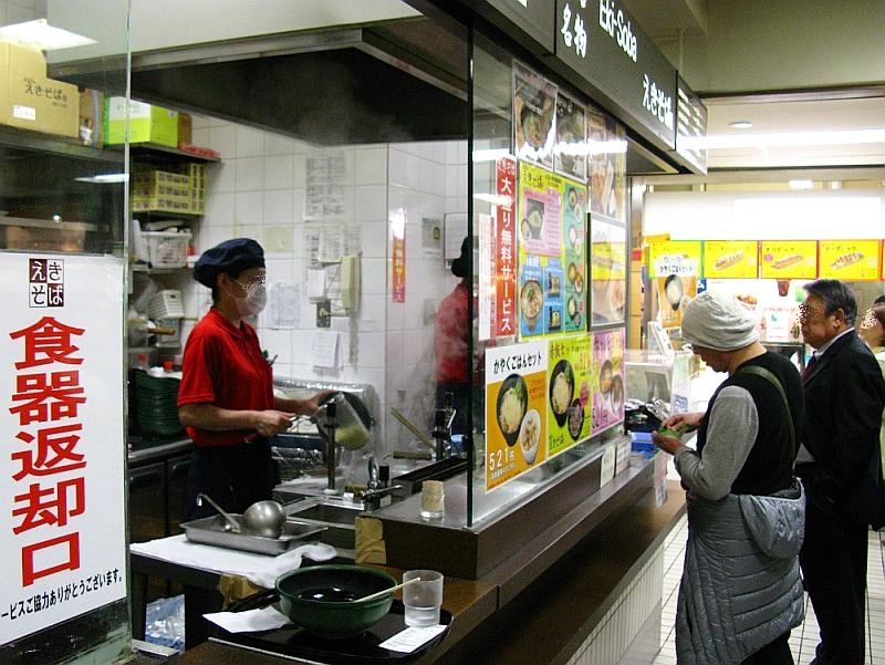 2014_04_09 阪神スナックパーク 姫路えきそば (9)