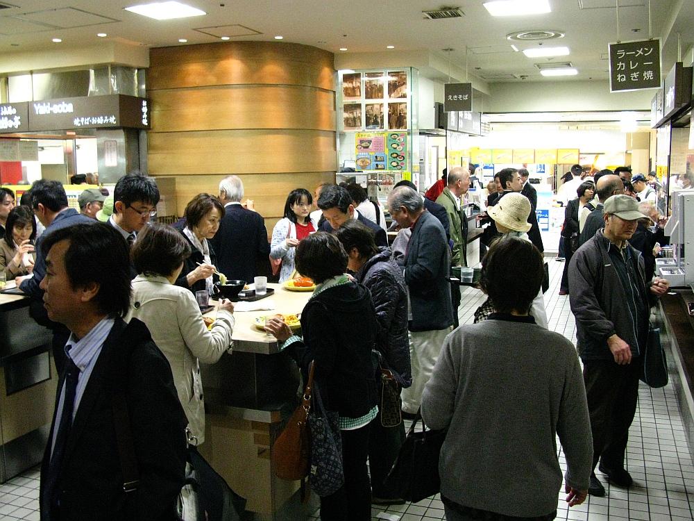 2014_04_09 阪神スナックパーク 姫路えきそば (6)