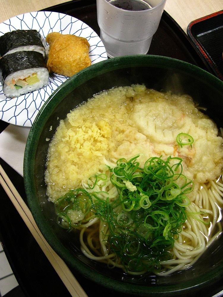 2014_04_09 阪神スナックパーク 姫路えきそば- (18)