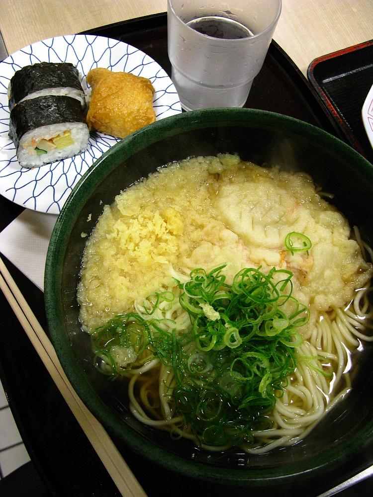 2014_04_09 阪神スナックパーク 姫路えきそば- (17)