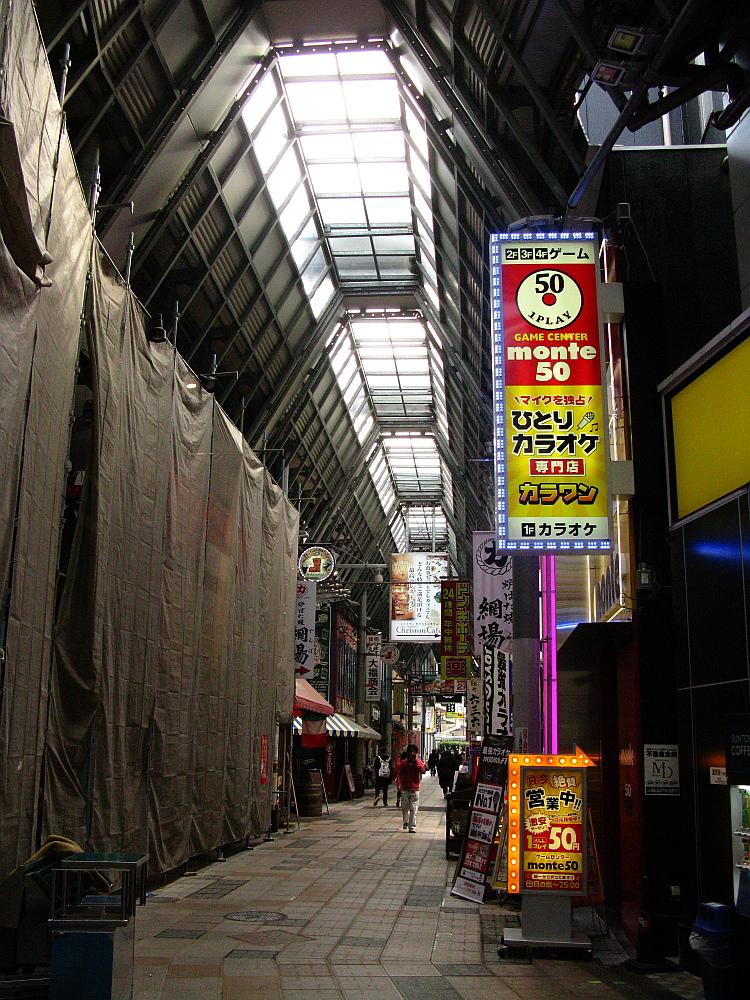 2014_11_26大阪梅田: (2)