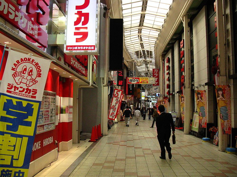2014_11_26大阪梅田: (3)