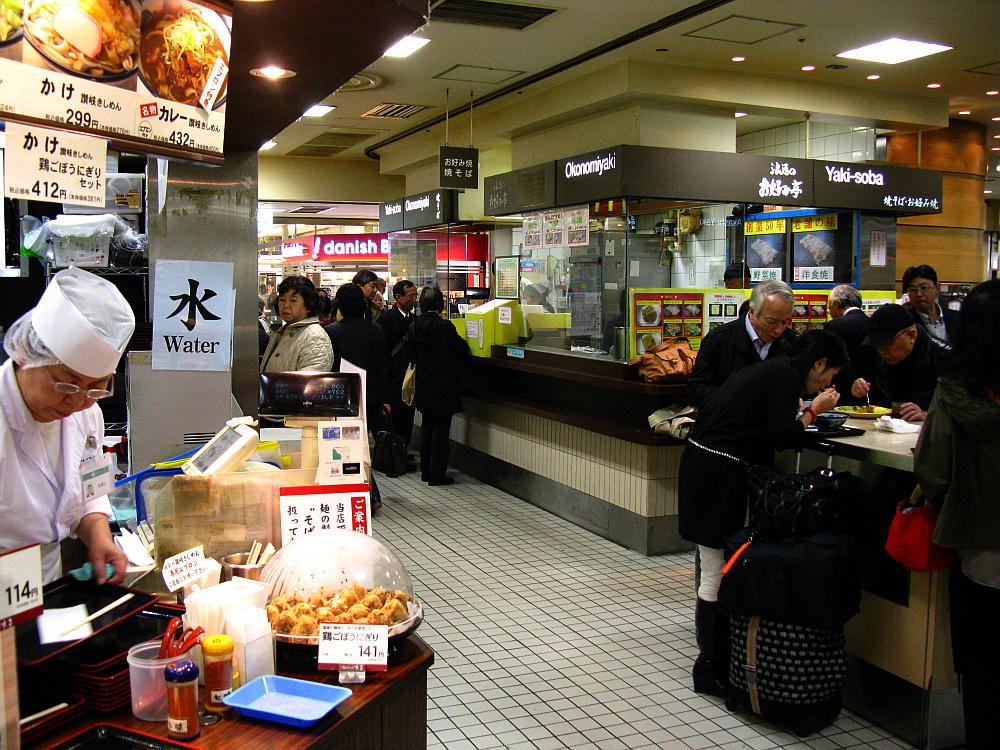 2014_11_26大阪梅田:阪神 旨訶ラーメン (2)