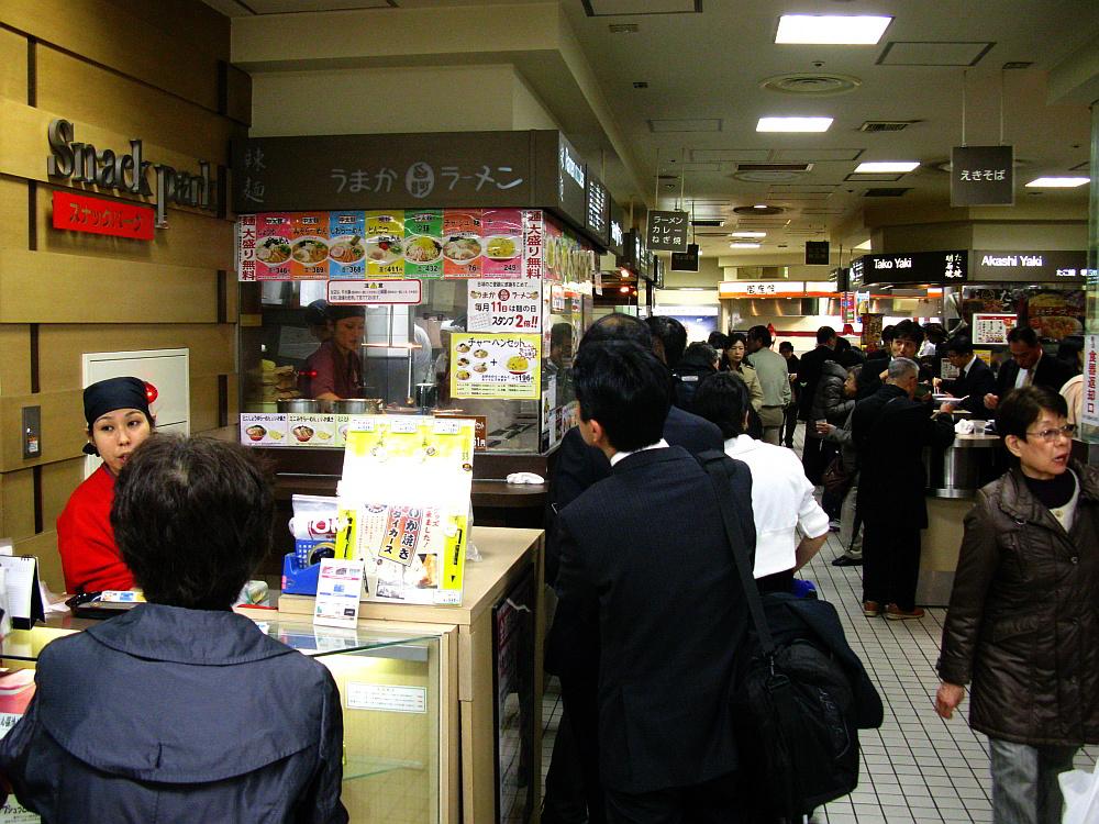 2014_11_26大阪梅田:阪神 旨訶ラーメン (5)