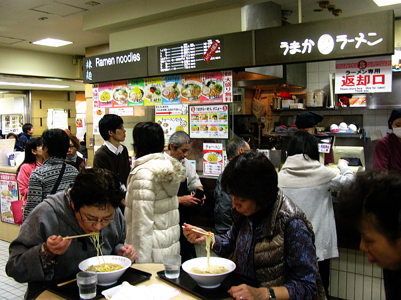 2014_11_26大阪梅田:阪神 旨訶ラーメン (6)