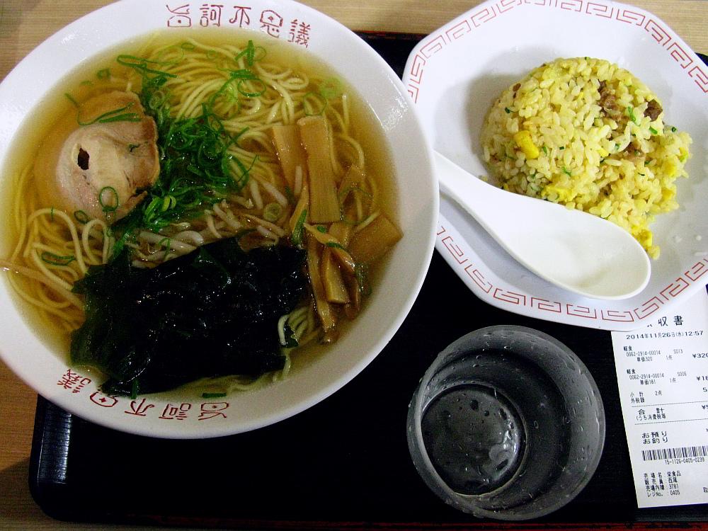 2014_11_26大阪梅田:阪神 旨訶ラーメン- (15)