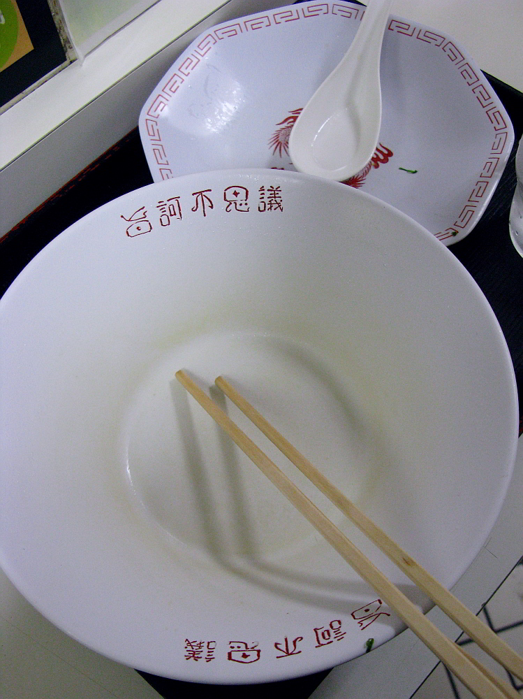 2014_11_26大阪梅田:阪神 旨訶ラーメン- (36)