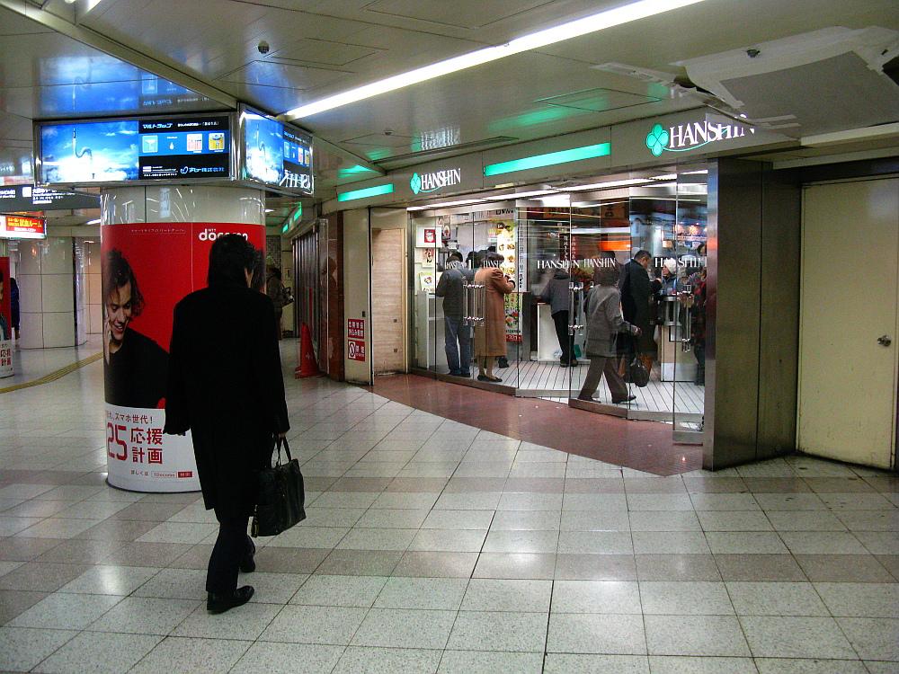 2014_12_17大阪梅田:阪神スナックパーク浪花のお好み亭 (1)