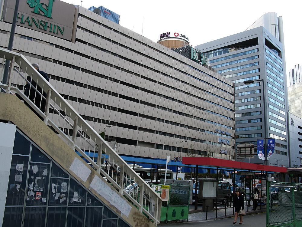 2014_12_17大阪梅田:阪神 (1)