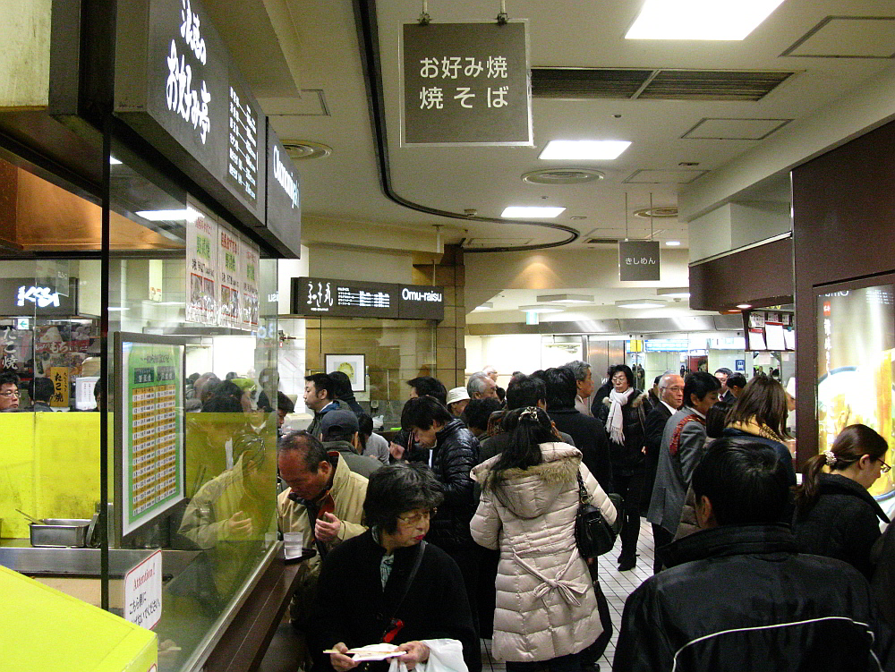 2014_12_17大阪梅田:阪神スナックパーク浪花のお好み亭 (6)