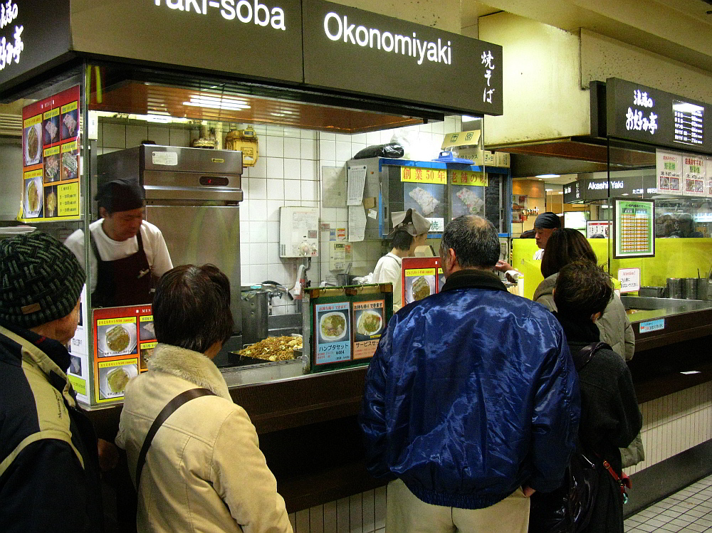 2014_12_17大阪梅田:阪神スナックパーク浪花のお好み亭 (4)