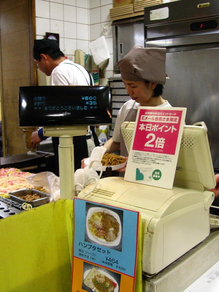 2014_12_17大阪梅田:阪神スナックパーク浪花のお好み亭- (21)