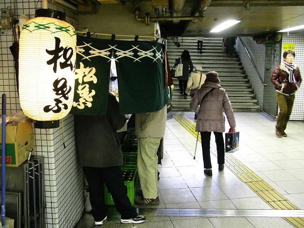 2014_12_17大阪梅田:阪神スナックパーク浪花のお好み亭- (40)
